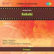 Sakshi Songs