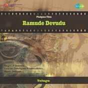 Ramude Devudu Songs