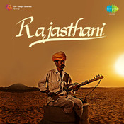 Rajasthani Popular Songs Songs