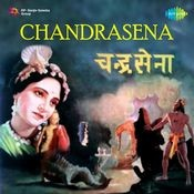 Chandrasena Songs