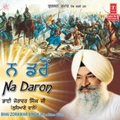 Na Daron Vol.9 Songs
