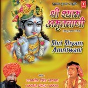 Shree Shyam Amritwani Songs
