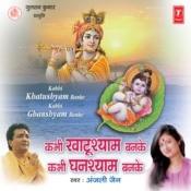 Kabhi Khatushyam Banke Kabhi Ghanshyam Banke Songs