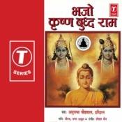 Bhajo Krishna Budh Ram Songs