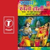 Shyam Khelo Holi (Khatushyam Holi) Songs