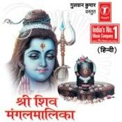 Shri Shiv Mangalmalika Songs