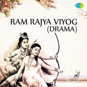 Sangeet Ramrajya Viyog Drama Songs