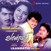 Vaanmathi Songs