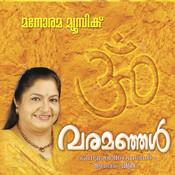 Varamanjal Songs