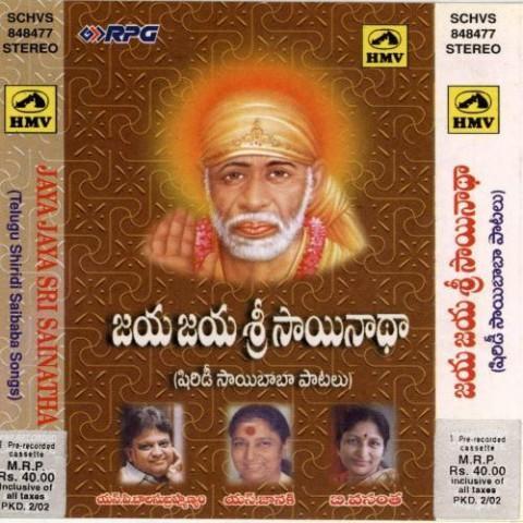 Shirdi saibaba songs, shirdi saibaba hits, download shirdi saibaba.