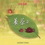 Tea Smell All Around Song