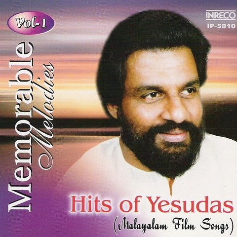 Gori tera yesudas hindi songs free download.