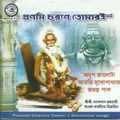 Pranami Charane Tomari Songs
