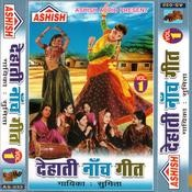 Dehati Nach Geet Vol-1 Songs