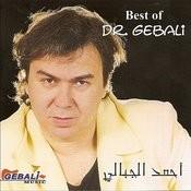 Best Of Dr. Gebali Songs