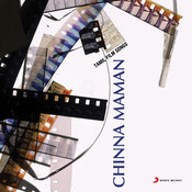 Chinna Maman (Original Motion Picture Soundtrack) Songs