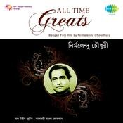 All Time Greats Nirmalendu Chowdhury Songs
