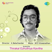 Thirakal Ezhuthiya Kavitha Songs