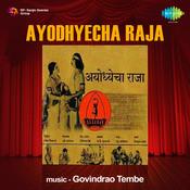 Ayodhyecha Raja Drama Songs