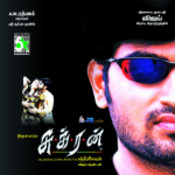 Sukran Songs Download Sukran Mp3 Tamil Songs Online Free On Gaana Com