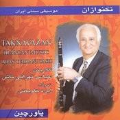 Taknavazan - Duo For Clarinet & Tombak Songs