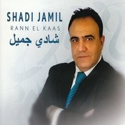 Rann El Kaas Songs