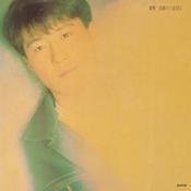 BTB Dan Yuan Bu Zhi Shi Peng You Songs