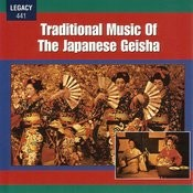Traditional Music Of The Japanese Geisha Songs