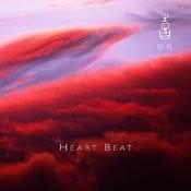 Celestial Scenery : Heart Beat, Volume 10 Songs