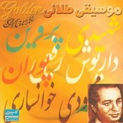 Persain Golden Music - Mahmoodi Khansari Songs