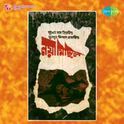 Naya Michhil Songs