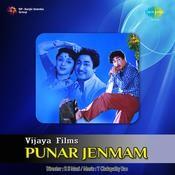 Punar Jenmam Songs
