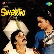 Swarthi Songs