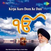 Kirpa Karo Deen Ke Date Songs