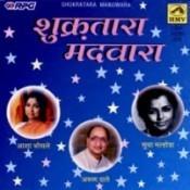 Shukratara Mandwara Songs