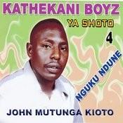 Nguku Ndune Songs
