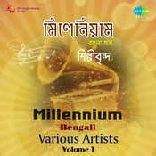 Millennium Bengali Vol 1 Songs