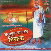Mile Suri Rajendraji Song