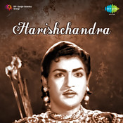 Harichandra Songs