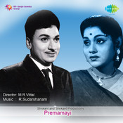 Premamayi Songs