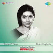 Raakuyil Songs