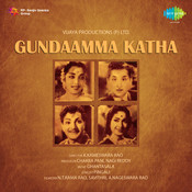 Gundaamma Katha Songs
