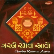 Garbe Ramava Aavo Songs