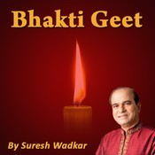 Bhakti Geet By Suresh Wadkar Songs