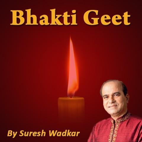 Haripath suresh wadkar free download.