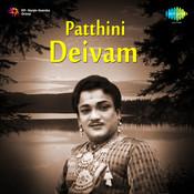 Patthini Deivam Songs