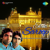 Ahmed Hussain And Mohammad Hussain - Ek Hi Saroop Songs