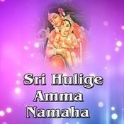 Sri Hulige Amma Namaha Songs