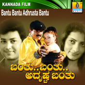 Bantu Bantu Adhrusta Bantu (Original Motion Picture Soundtrack) Songs