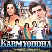 Karmyoddha Songs